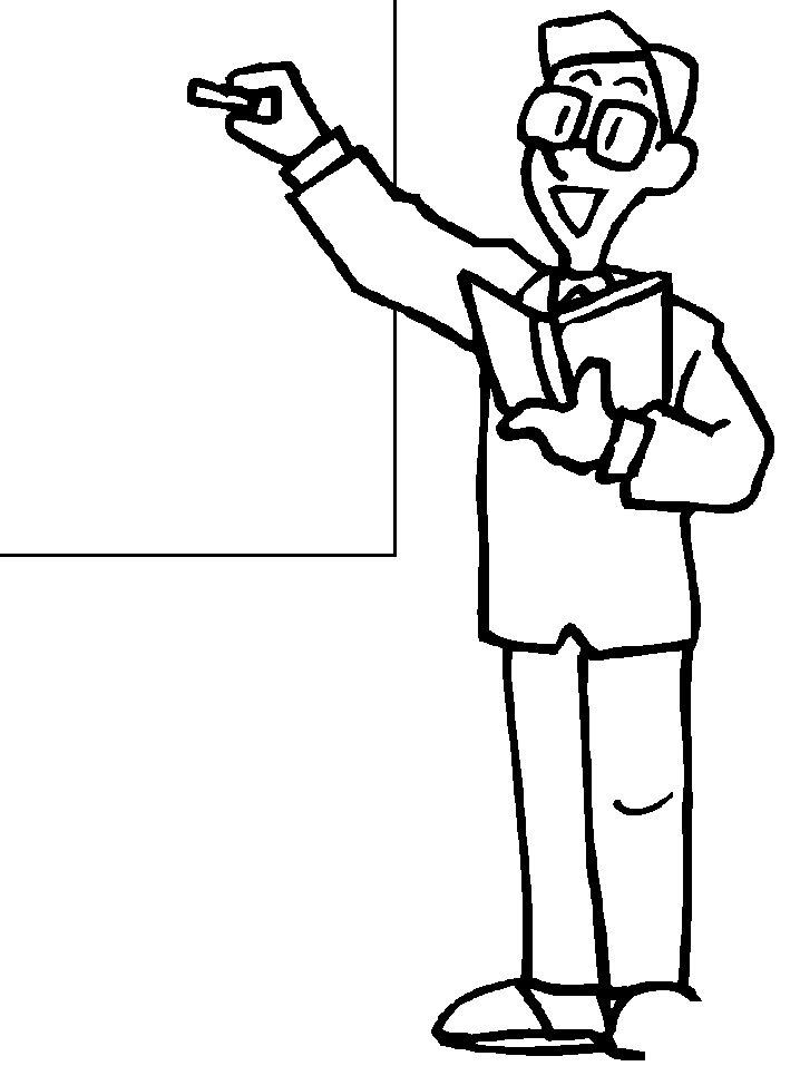 伟大的老师简笔画图片