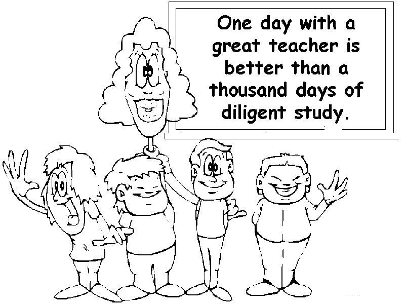 老师和学生简笔画