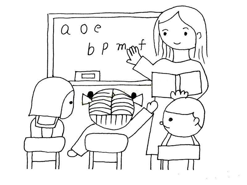 语文老师简笔画图片