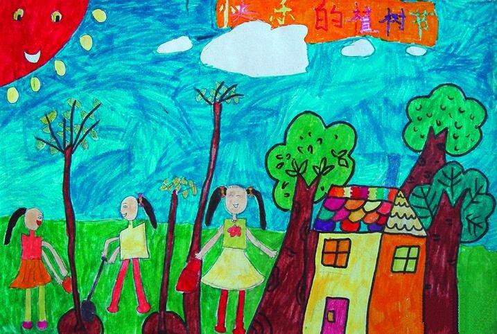快乐的植树节幼儿园植树节主题画图片欣赏
