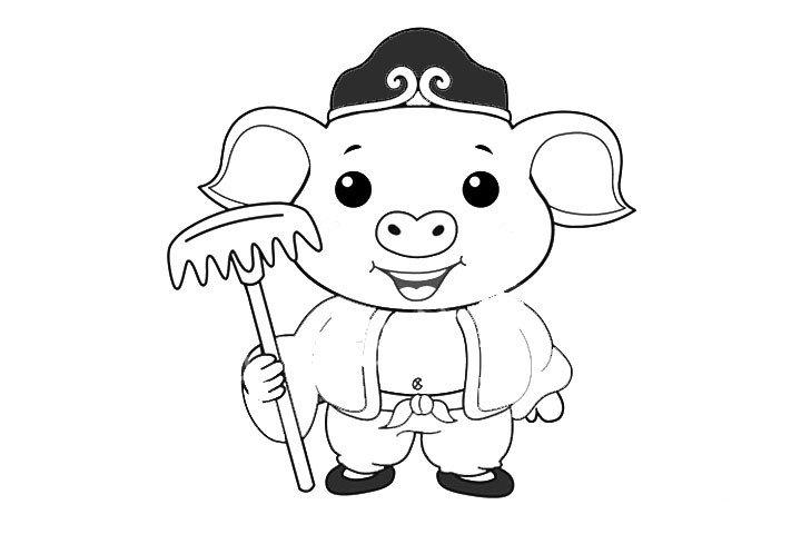猪年画八戒