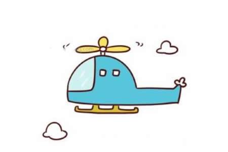 直升机简笔画教程