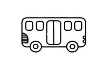 小型公共汽车简笔画