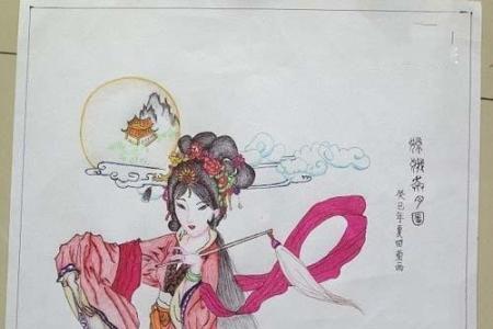 优秀的中秋节人物儿童画教师范画:嫦娥
