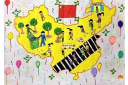 儿童画爱祖国爱劳动