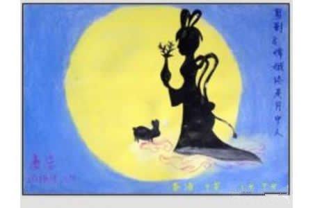 中秋节主题儿童画-嫦娥终是月中人