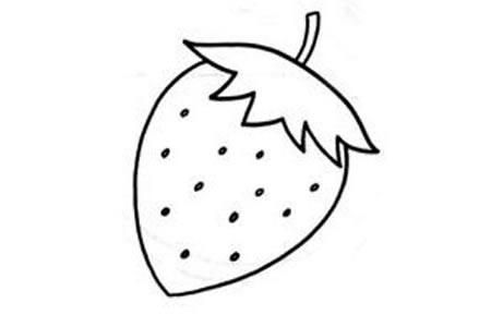 草莓简笔画步骤图