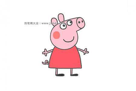 小猪佩奇简笔画详细画法