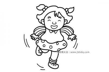 奔跑的小女孩简笔画