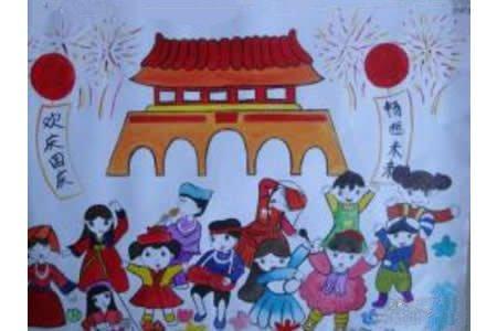 欢庆国庆,畅想未来,国庆节有关儿童画欣赏