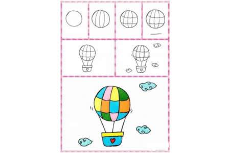 可爱热气球的简笔画画法