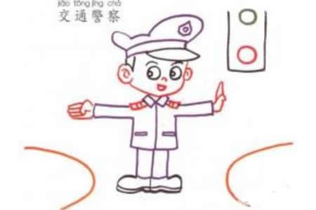 交通警察简笔画画法