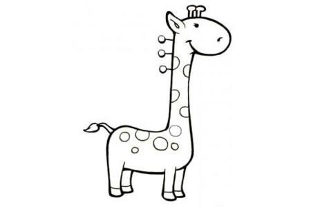 可爱的长颈鹿简笔画