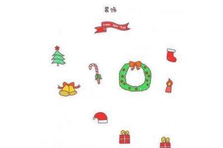 圣诞节简笔画素材 圣诞节装饰品