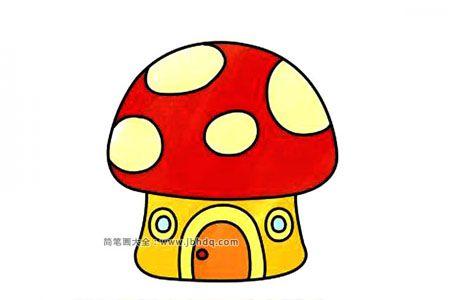 学画简单的蘑菇房子