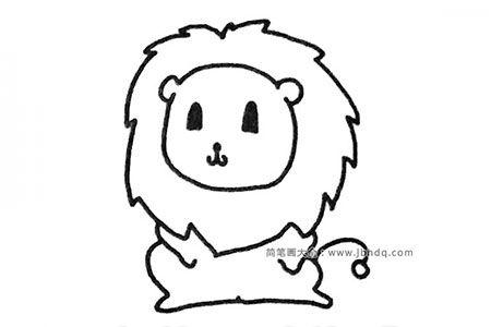 Q版狮子简笔画教程