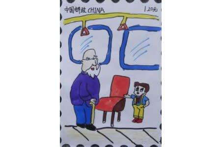 给老爷爷让座学雷锋日主题绘画分享