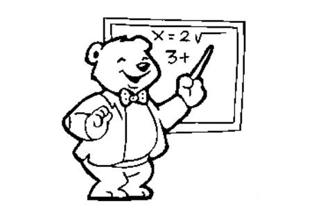 小熊老师简笔画图片
