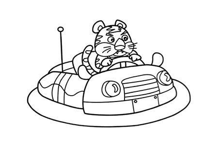 小老虎开碰碰车