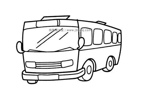 教你画公共汽车