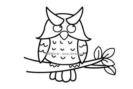 简笔画图片猫头鹰