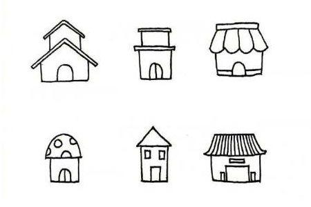 81款房子的画法