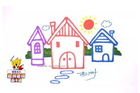 用字母A就能画出一幅房子简笔画