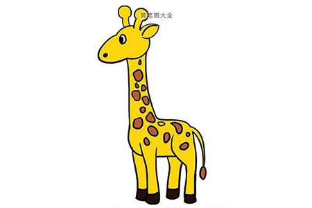 很容易学会的长颈鹿简笔画