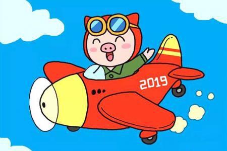 喜庆的小猪贺新年简笔画