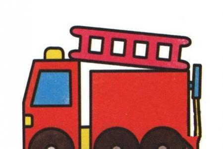 学画消防车