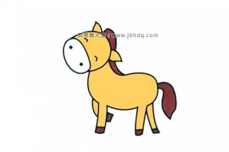 小马的画法