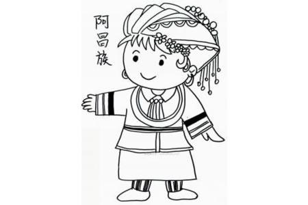 阿昌族少女简笔画