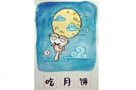 中秋节儿童插画 吃月饼