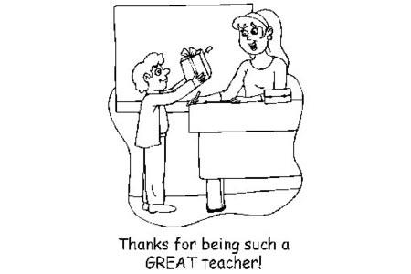 教师节礼物简笔画图片