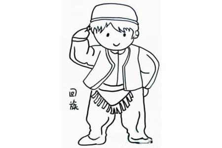 回族男孩简笔画