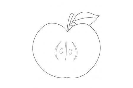 切开的苹果简笔画图片