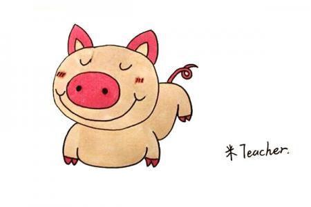 开心小猪怎么画