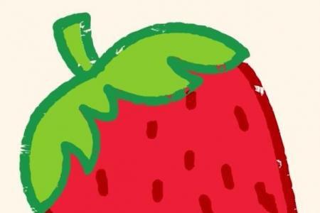 神奇简笔画 草莓