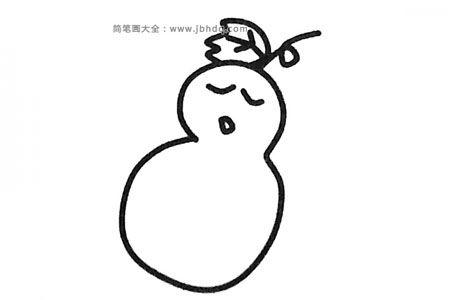 卡通葫芦简笔画图片