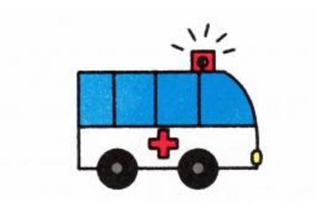 救护车简笔画画法