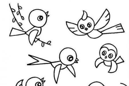 一笔简笔画可爱的小鸟画法卡通图片