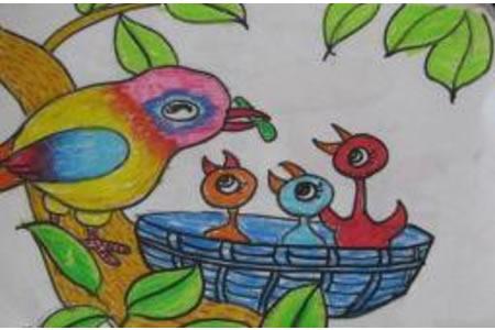 儿童画 辛劳的鸟妈妈