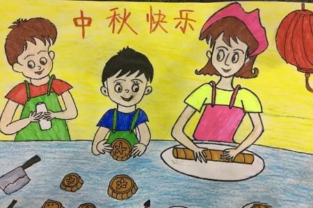 爸爸快来,妈妈教我们做月饼!