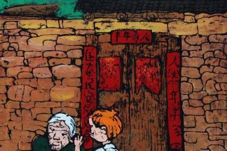重阳节主题儿童画作品欣赏-我和爷爷的悄悄话