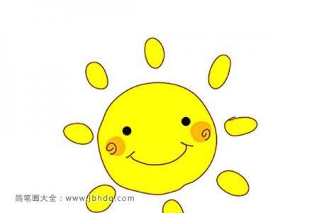 一组可爱的微笑太阳简笔画图片