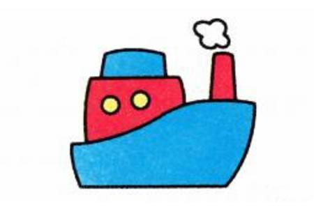 简笔画轮船的画法