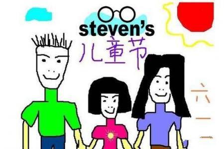 幼儿园大班关于儿童节的绘画作品:我和爸爸妈妈