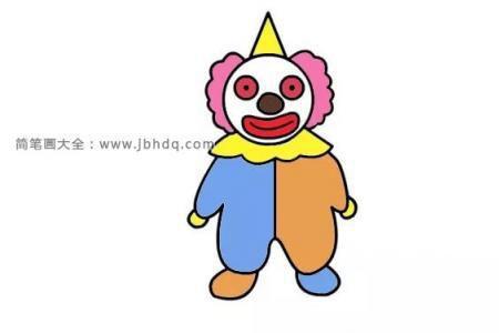 简笔画教程:小丑的画法