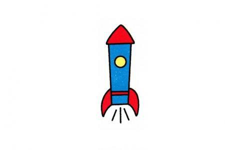 简单的火箭画法
