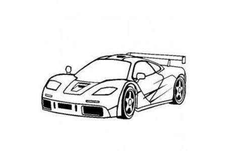 迈凯轮F1超级跑车简笔画